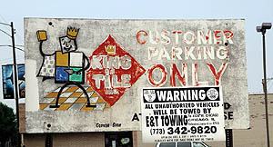 King of Tile, Archer Avenue